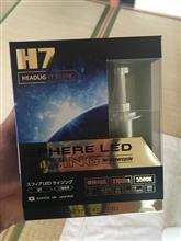 RC8RSphere Light ライジング H7の単体画像