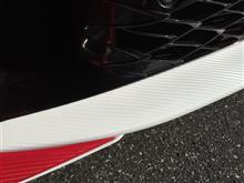 RCレクサス(純正) フロントリップスポイラー:ホワイトカーボン調施工の単体画像