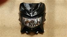 ジャイロXメーカー・ブランド不明 KSR110用フロントマスクの単体画像