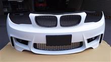 1シリーズ ハッチバックend.cc 1M Coupe-Line フロントバンパーの単体画像