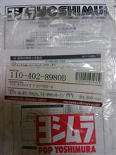 モンキーヨシムラ モンキーサイクロン(TTB)TYPE-5の全体画像