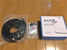 アコードKabis RAZOR LIPの単体画像
