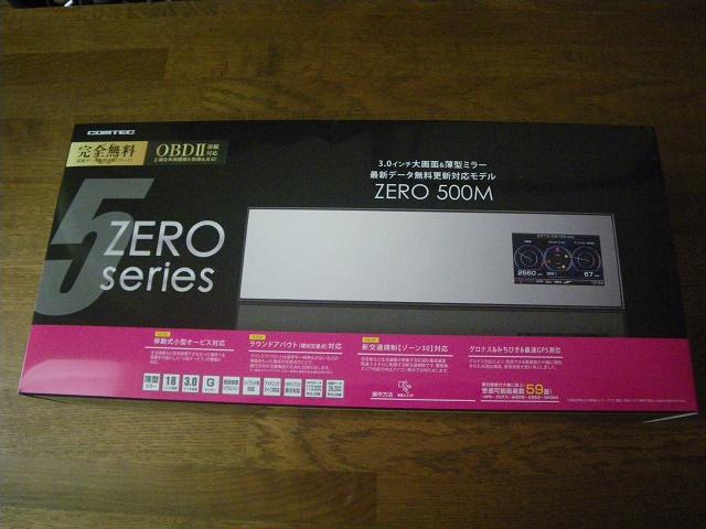 COMTEC ZEROシリーズ ZERO 500M