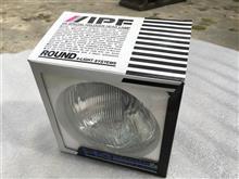 DR125SIPF 9112 丸形4灯式ロービーム(ポジション球付))の単体画像