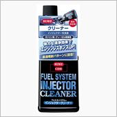 KURE / 呉工業 FUEL SYSTEM INJECTER CLEANER / インジェクタークリーナー
