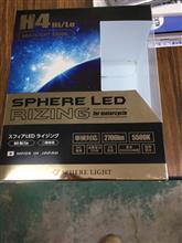 XR250 モタードSphere Light スフィアLED RIZING H4 5500Kの単体画像