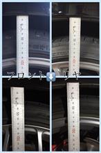 S60ERST エアスト 車高調キットの全体画像