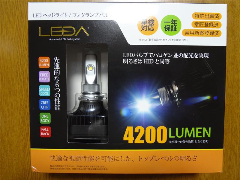 AutoSite LEDA LA02