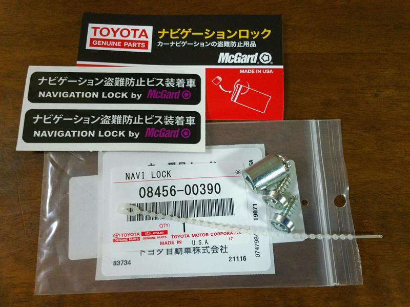 トヨタ(純正) ナビゲーションロックボルト