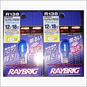 RAYBRIG / スタンレー電気 ハイパーバックランプ / R044