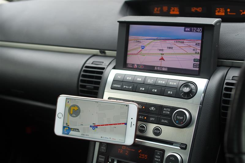 クオリティトラストジャパン iPhone/スマートフォン用マグネットホルダー
