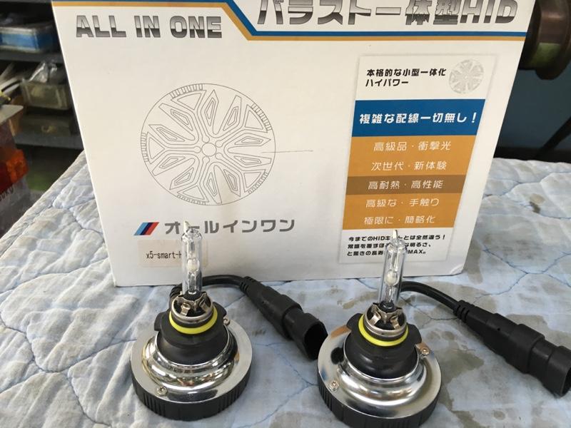 HIKARI X-SMART HB4 6000K