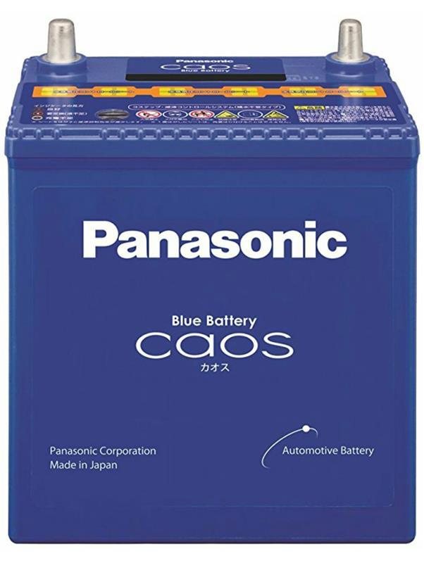Panasonic Blue Battery caos N-60B19R/C5