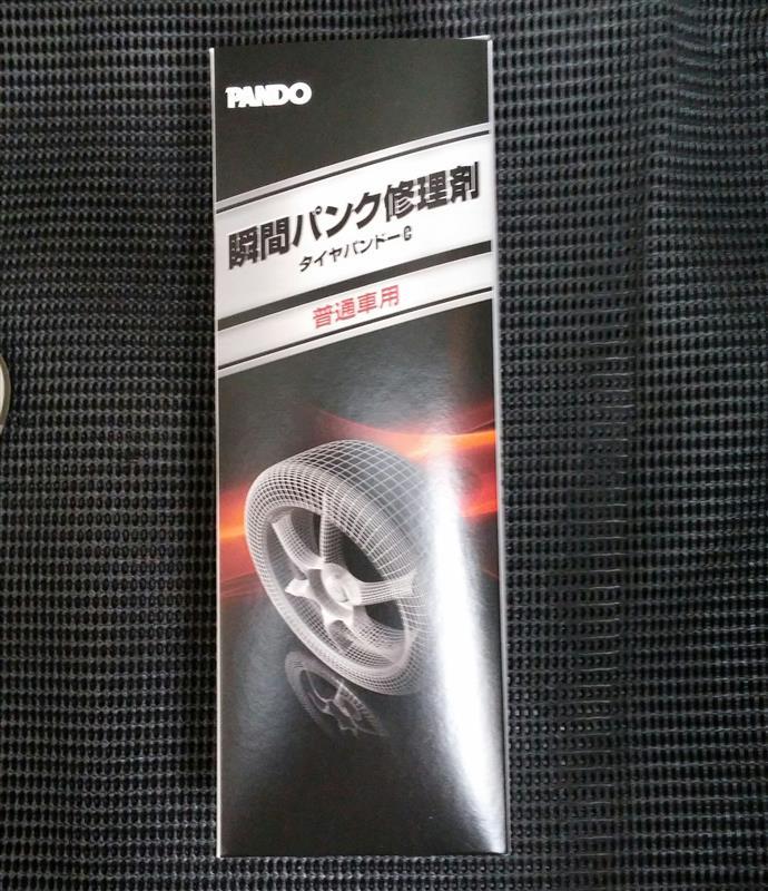 Threebond (スリーボンド) 瞬間パンク修理剤タイヤパンドC TB6001C