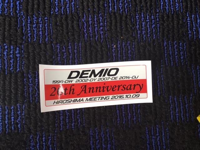DEMIO 広島 Meeting運営様 デミオ20周年広島Meeting参加記念ステッカー