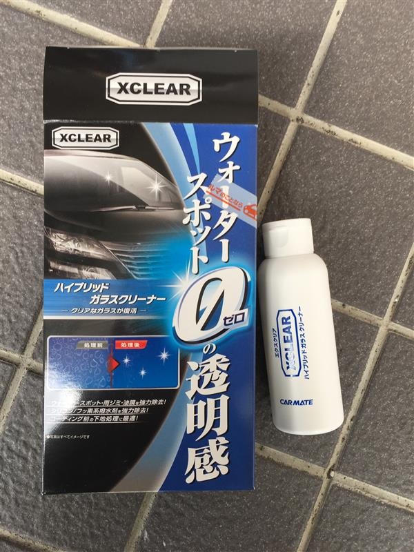 CAR MATE / カーメイト エクスクリア ハイブリッド ガラスクリーナー / C90