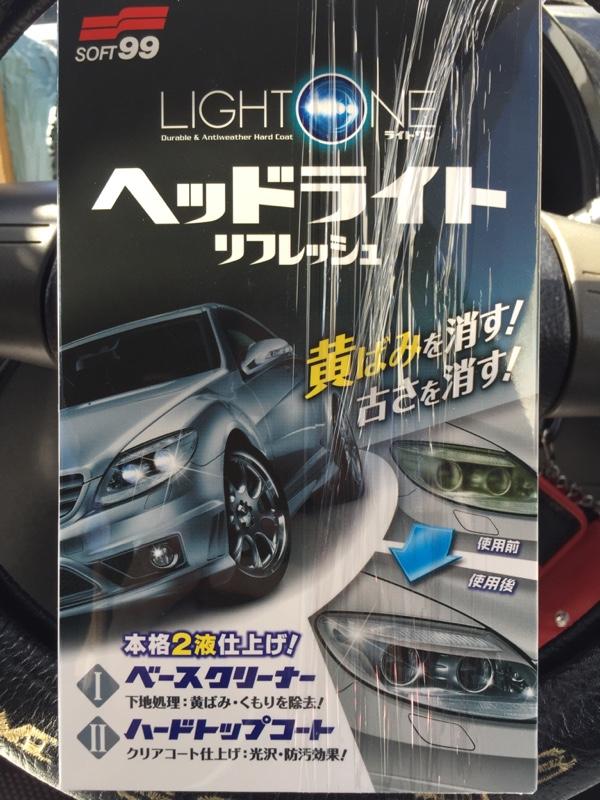 SOFT99 LIGHT NE ヘッドライトリフレッシュ