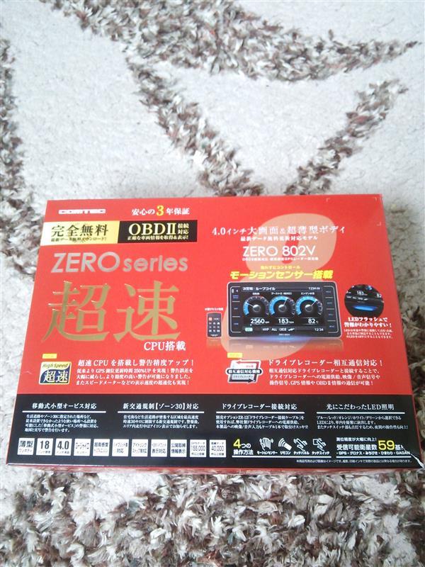 COMTEC ZEROシリーズ ZERO 802V