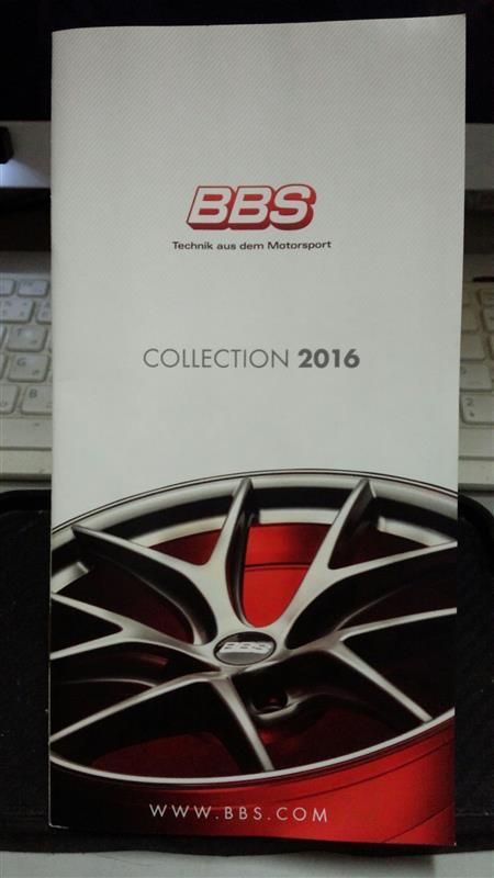 BBS BBS GmbHパンフレット