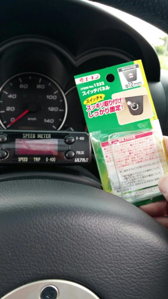永井電子機器 / ULTRA スピードモニター