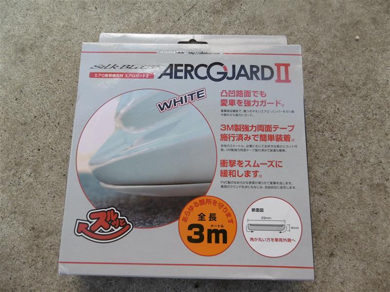 K'spec エアロガードⅡ ホワイト 3m
