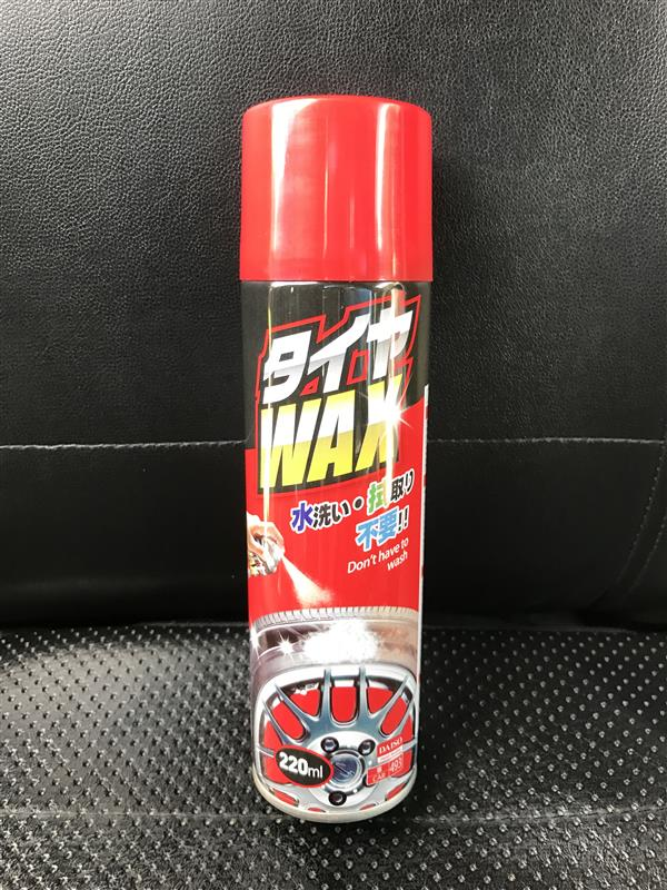 ダイソー タイヤWAX