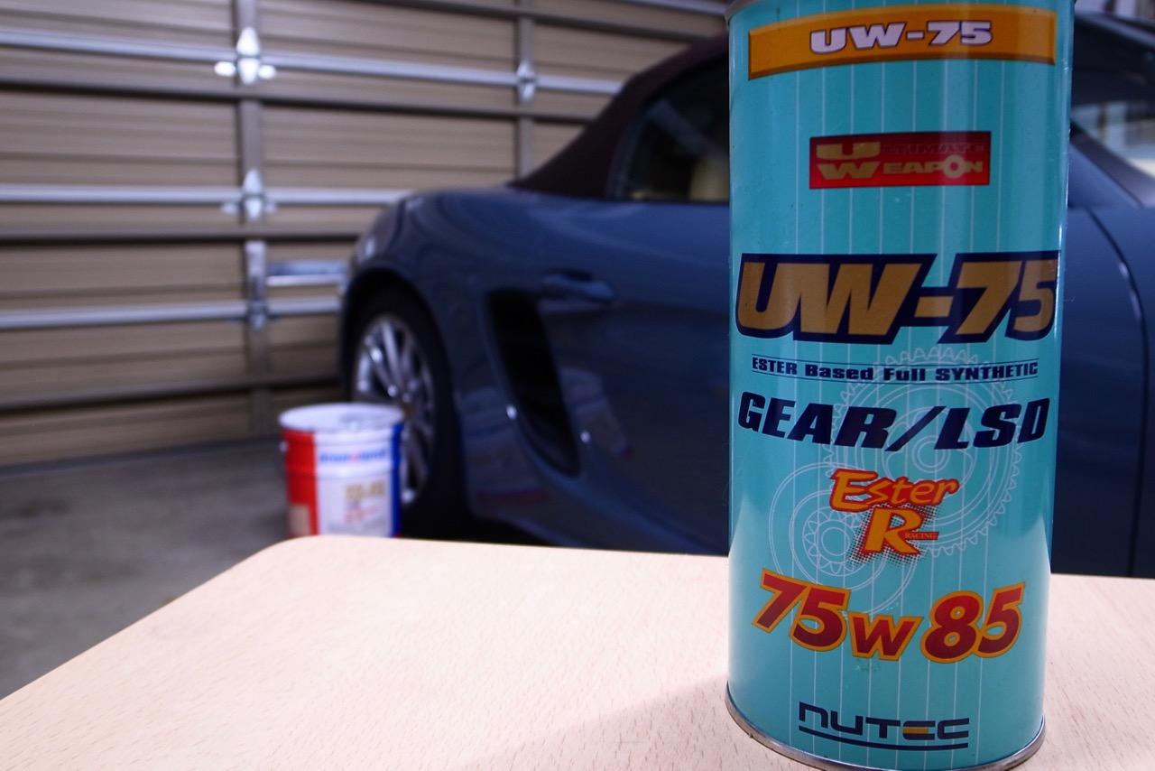 NUTEC UW-75 75W-85