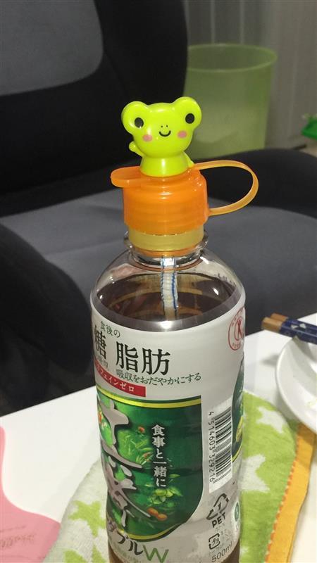 新着/ストロー付きペットボトルキャップ Charmy Frog