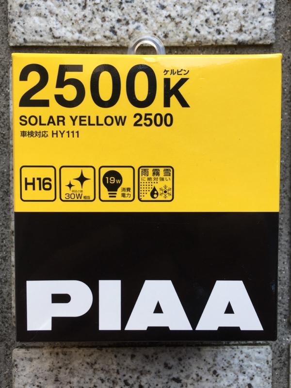 PIAA SOLAR YELLOW 2500 H16 / HY111