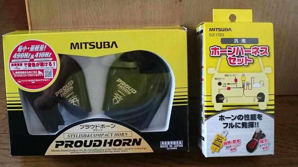 MITSUBA / ミツバサンコーワ プラウドホーン ブラック