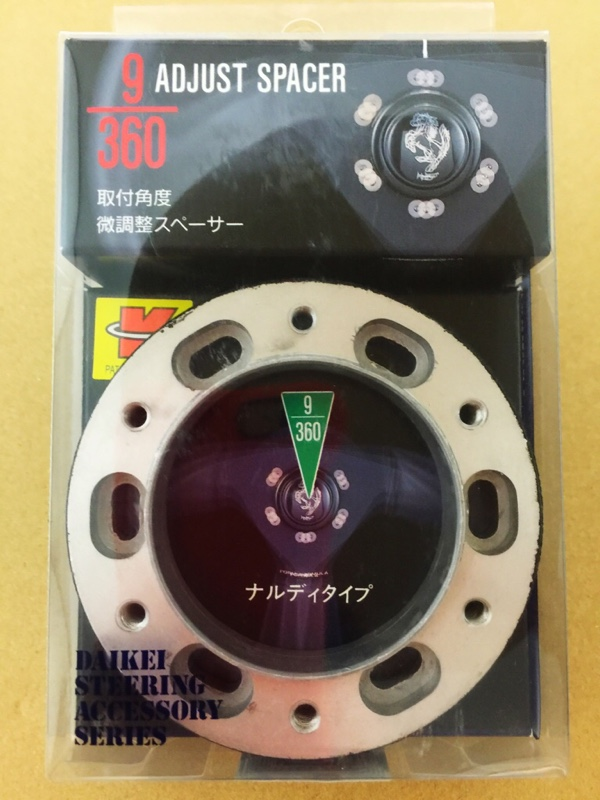 DAIKEI / 大恵産業 9/360アジャストスペーサー