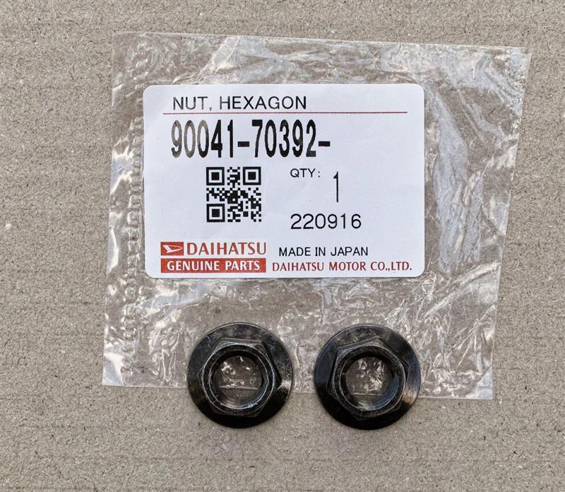 ダイハツ(純正)  スタビライザーリンク棒 固定用ナット 90041-70392