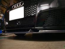 RS3 スポーツバックbalance it フロントリップスポイラーの全体画像
