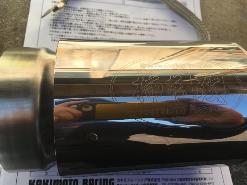 KAKIMOTO RACING / 柿本改 エキゾーストフィニッシャー 100Φステンレス