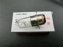 レッツ(FI)RAYBRIG / スタンレー電気 ハロゲン電球 12V30/30W 14-0330の単体画像
