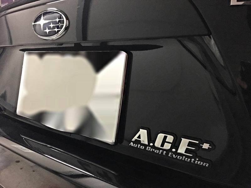 オートクラフト京都 A.C.E+ エンブレム