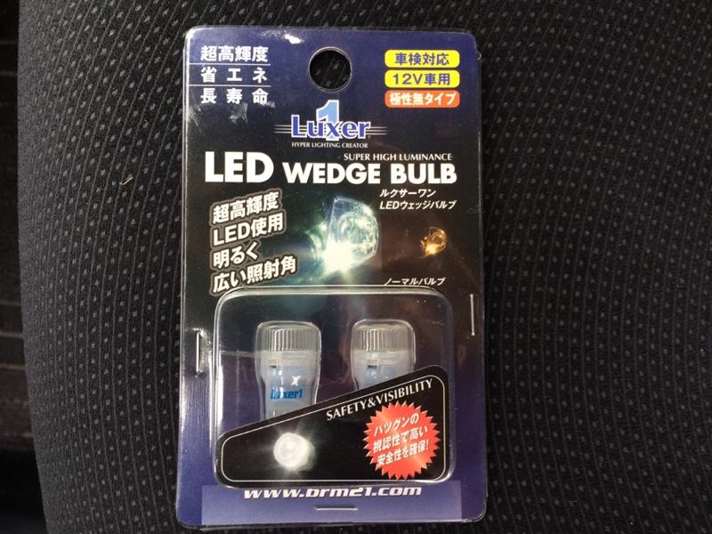 Luxer1 / BRM21 LED ウェッジバルブ ホワイト / HL-101