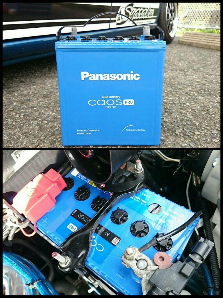 Panasonic Blue Battery caos PRO N-M42R/AS(55B20R)