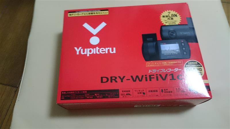 YUPITERU DRY-WiFiV1c