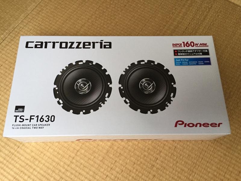 PIONEER / carrozzeria TS-F1630