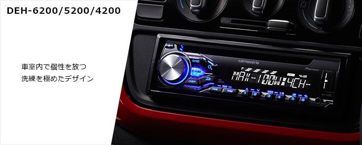 PIONEER / carrozzeria carrozzeria DEH-4200