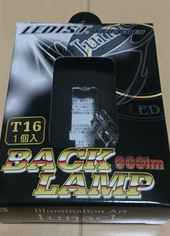 LEDIST LEDIST 900lm backlamp