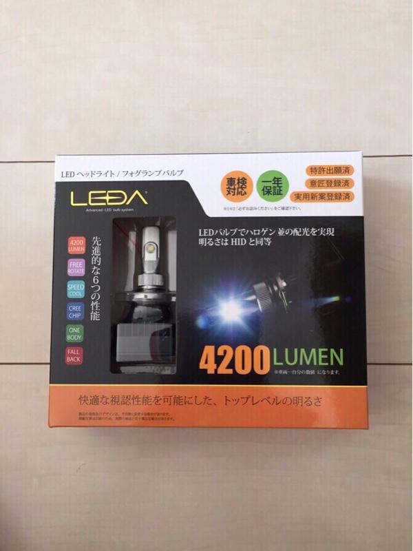 AutoSite LEDA LA02 / HB3 HB4 H10