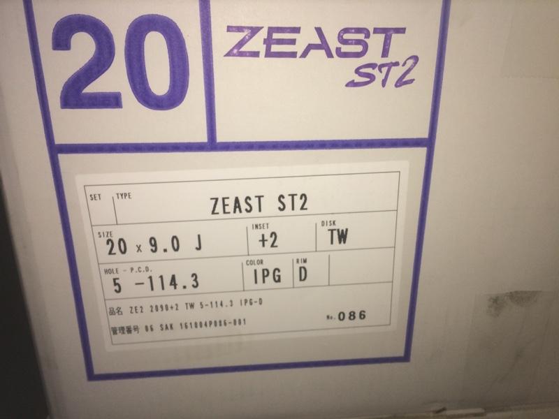 WORK ZEAST ST2