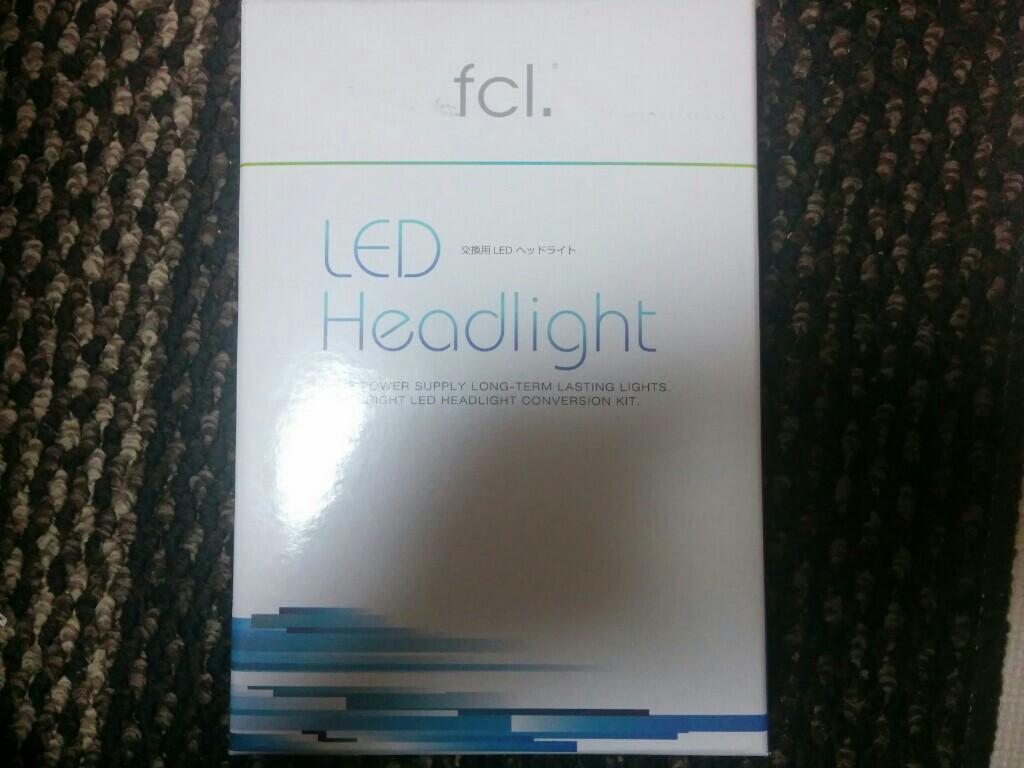 fcl LEDヘッドライトフルキットHB3