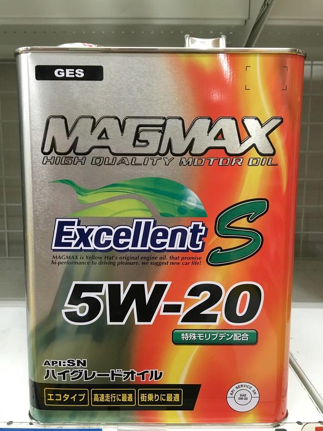 MAGMAX エクセレントS SN 5W-20