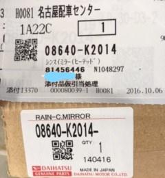 ダイハツ(純正) RAIN-C, MIRROR シンスイミラー(ヒーテテッド)