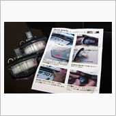 AXIS-PARTS 車種別専用LEDナンバー灯ユニット 8000K