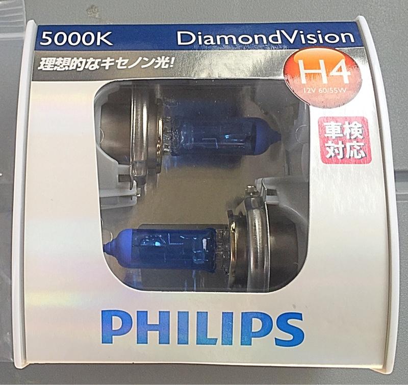 PHILIPS Diamond Vision 5000K H4