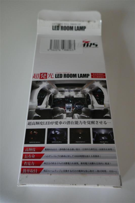 YOURS / ユアーズ LED ROOM LAMP